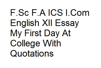 My First Day in College Essay Example for Free